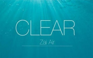Clear, a New Wave R&B album written and recorded by B-school senior Davion Colbert (Zai Air), comes out today (8/8).