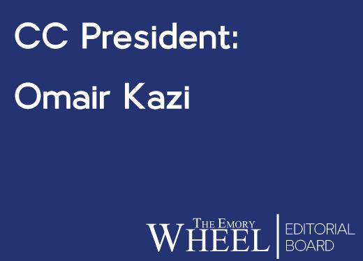Our Pick: Omair Kazi
