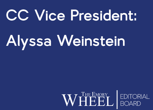Our Pick: Alyssa Weinstein