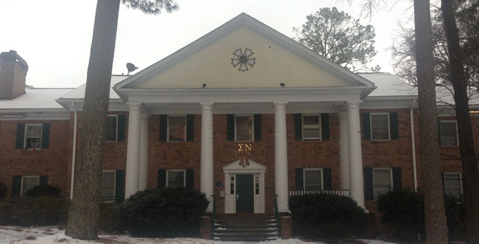 Sigma Nu Fraternity Suspended for Five Years Following Hazing Investigation