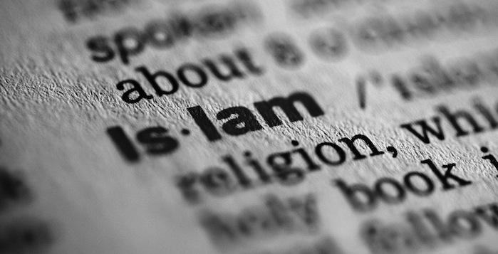 Islamophobia Stoked By Neoliberal Ideology