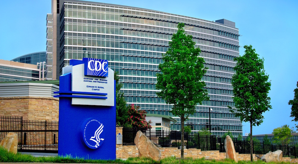 The Centers for Disease Control in Atlanta. Photo courtesy of Wikimedia Commons