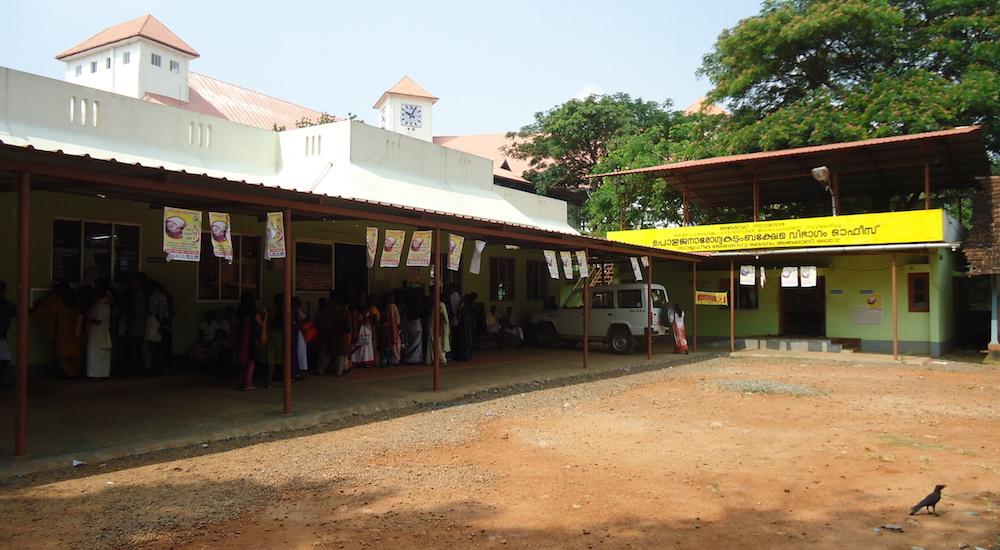 A community health center in Kerala.| Photo courtesy Wikimedia Commons