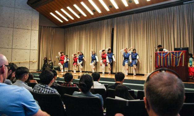 Korean Student Groups Present Culture Night