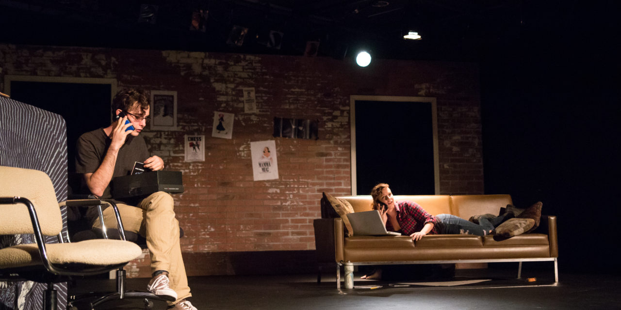 '[title of show]' Plays it Safe, Delights