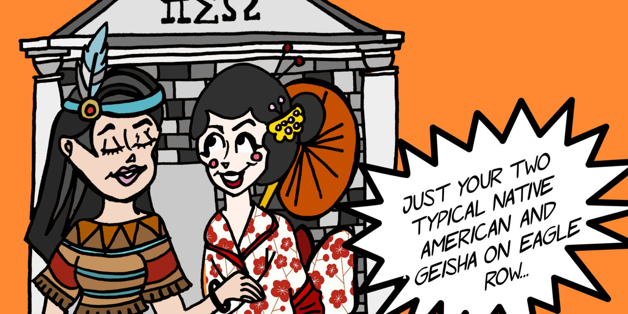 Cartoon: Cultural Appropriation in Halloween Costumes