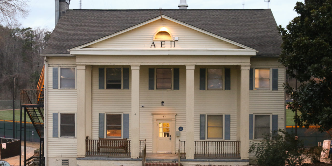 AEPi Suspended for at Least Two Years for Hazing