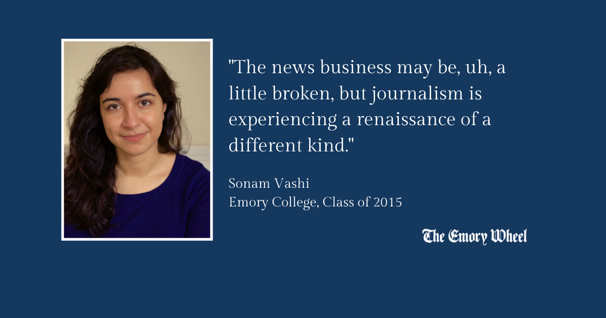 Emory Must Revive Journalistic Curriculum