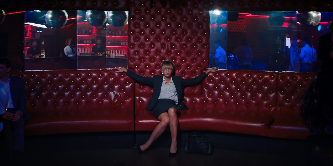Juxtaposing the Cinematic Portrayal of Women