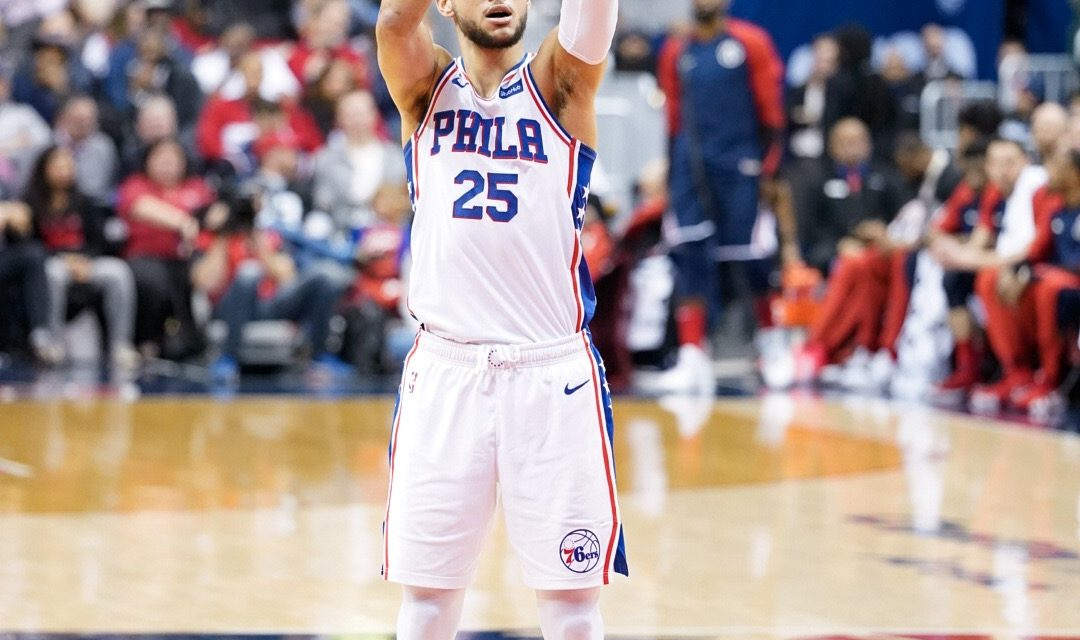 A run down of the Ben Simmons situation